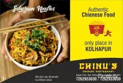 Chinus Chinese Restaurant