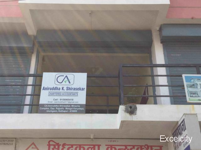Aniruddha K.Shirsekar