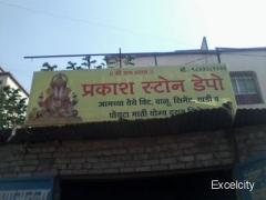 Prakash Stone Depo