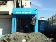 Bharat Building Material Supppliers