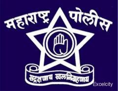 Vishrambag Police Station