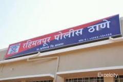 Police Station Rahimatpur