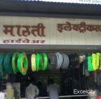 Maruti Electrical Hardware