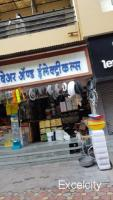 Ganga Hardware And Electricals