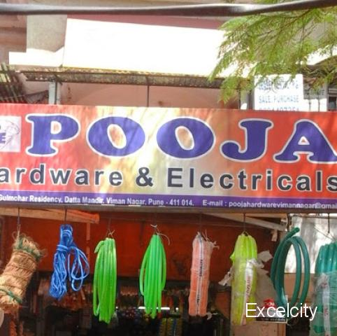 Pooja Hardware And Electricals