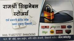 Rajashri Seasonable Stores