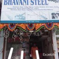 Bhavani Steel