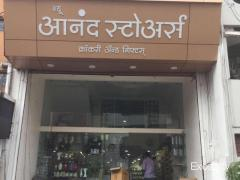 New Anand Stores Crockery
