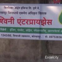 Ashwini Enterprises