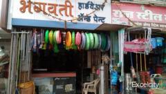 Bhagwati Hardware And Paints