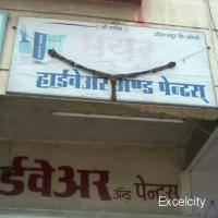 Mayur Hardware And Paints
