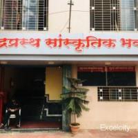 Indraprashta Sanskrutik Bhavan