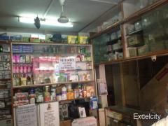 Sarda Medical And Distributors