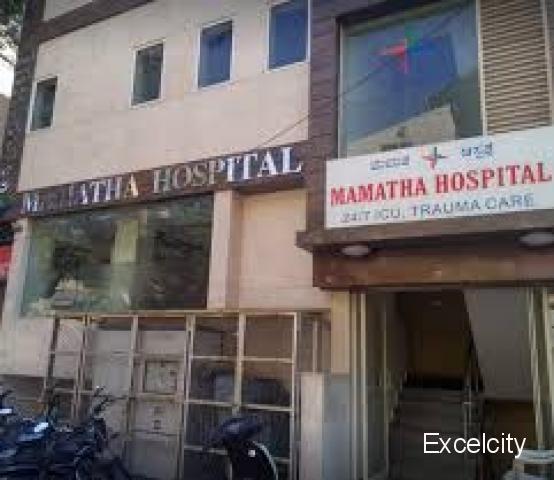 Mamata Hospital