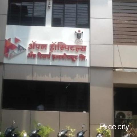 Apple Saraswati Multispeciality Hospital