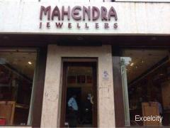 Mahendra Jewellers