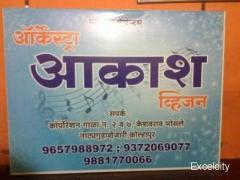 Orchestra Aakash Vision