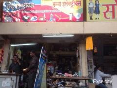 Munna Electricals And Electronics