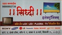 Siddhi Electronics