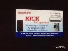 Kick Enterprises