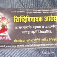 Siddhivinayak Art's