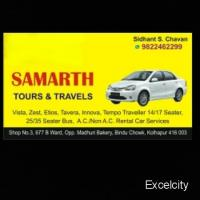 Samarth Travels