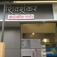 Shivshankar Ice Cream Parlour