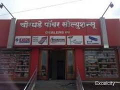 Chorghade Power Solutions