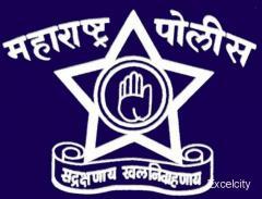Kranti Chowk Police Station