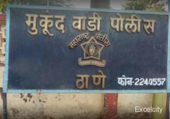 Mukundwadi Police Station