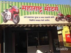 Maharashtra Motors