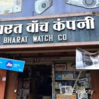 Bharat Watch Company
