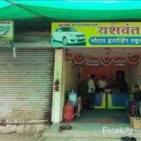 Yashwant Motor Driving School