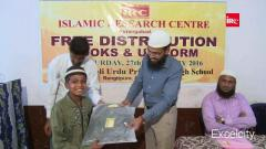 Islamic Research Centre Education and Welfare Trust