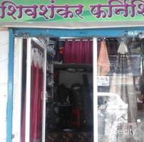 Shivshankar Furnishing