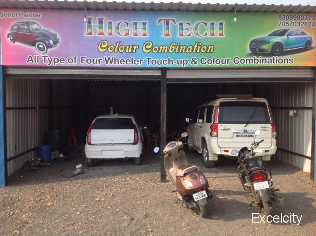 High Tech Color Combination