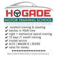 Hogade Motor Training School