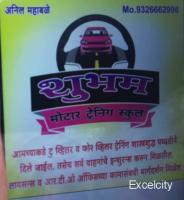 Shubham Motor Driving School