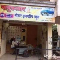 Chabukswar Motor Driving School