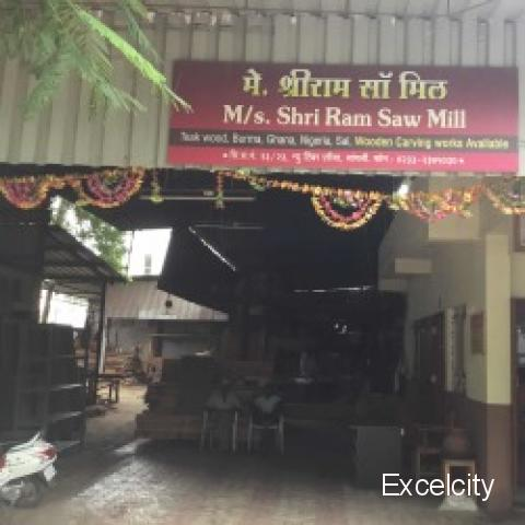 Shri Ram Saw Mill
