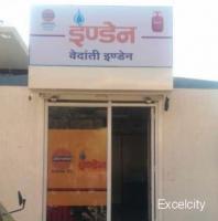 Vedanti Indane Gas Agency