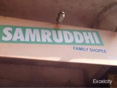 Samruddhi Familly Shopee