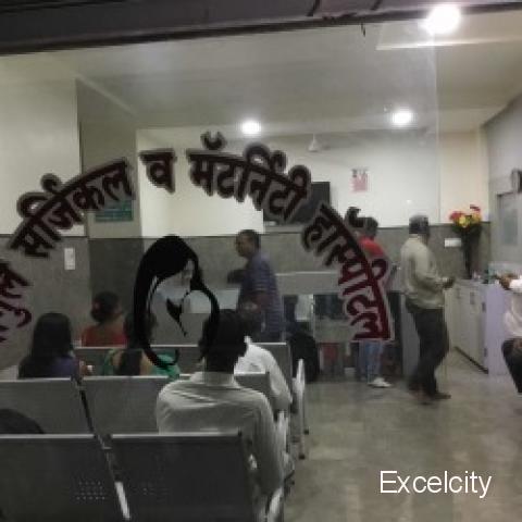 Chougule Hospital