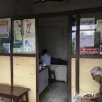 Kedar Clinic