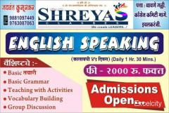 Shreyas Classes