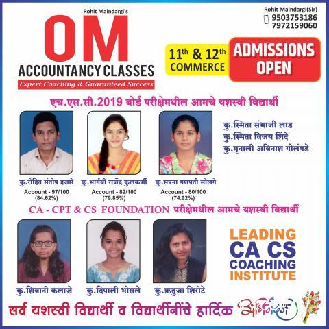 Om Accountancy Classes