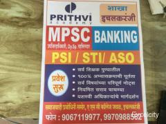 Prithvi Academy