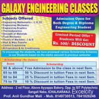 Galaxy Engineering Classes