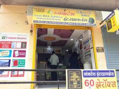 Venkatesh Enterprises