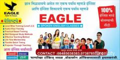 Eagle Spoken English Classes